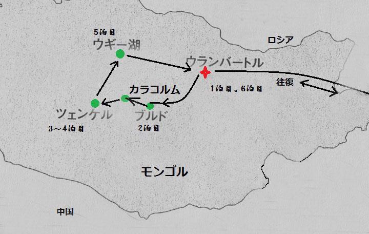 モンゴル地図.jpg