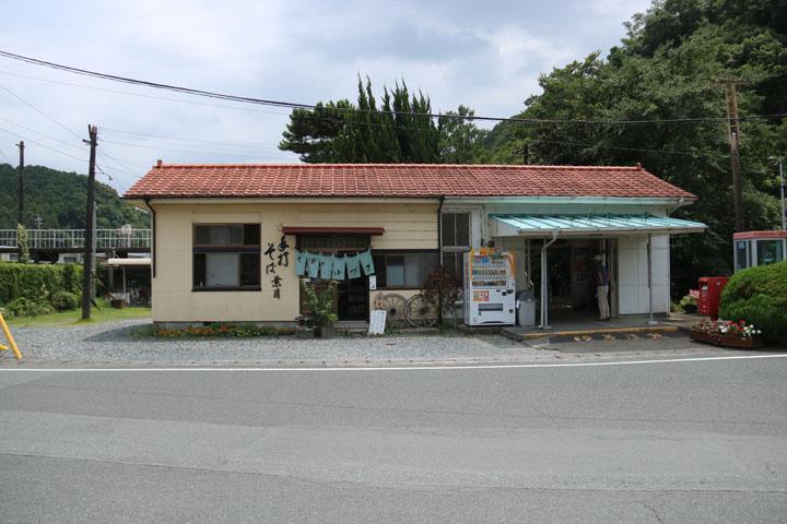 二俣本町駅.jpg