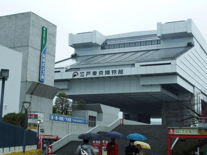 博物館建物.jpg