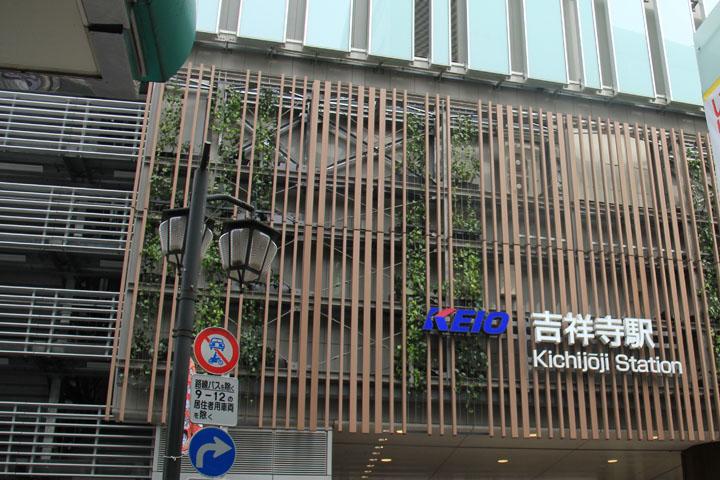 吉祥寺駅.jpg