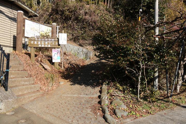 城山へ登山口.jpg