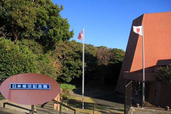 日米修交記念館.jpg