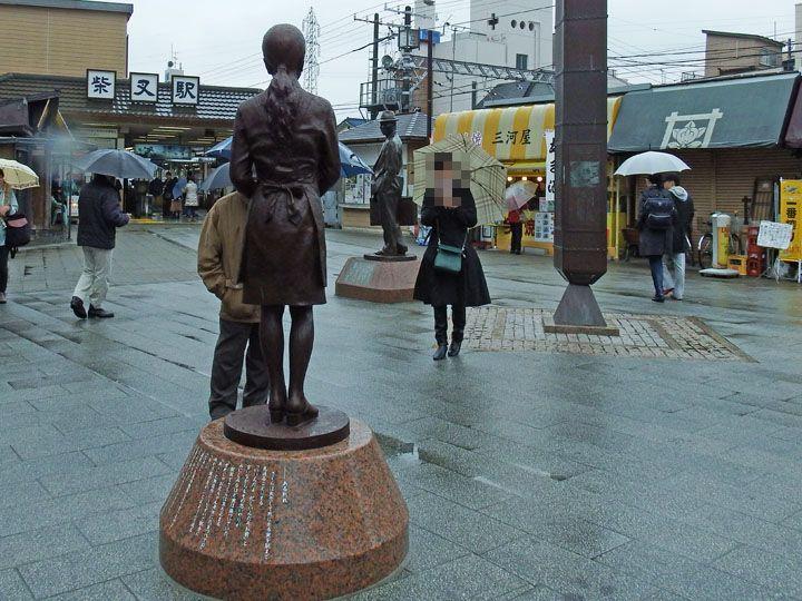 柴又駅2.jpg