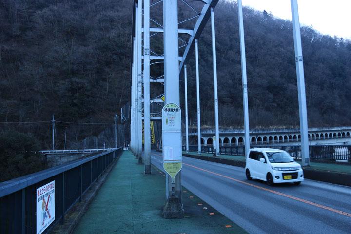 相模湖大橋.jpg