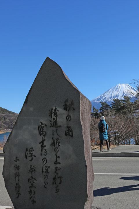 精進湖.jpg