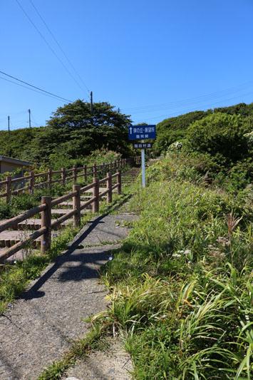 階段村道.jpg