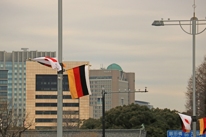ドイツ国旗.jpg