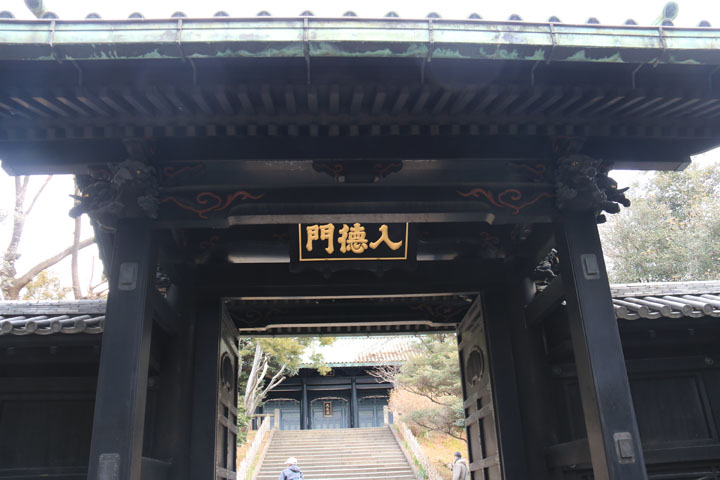 人徳門.jpg