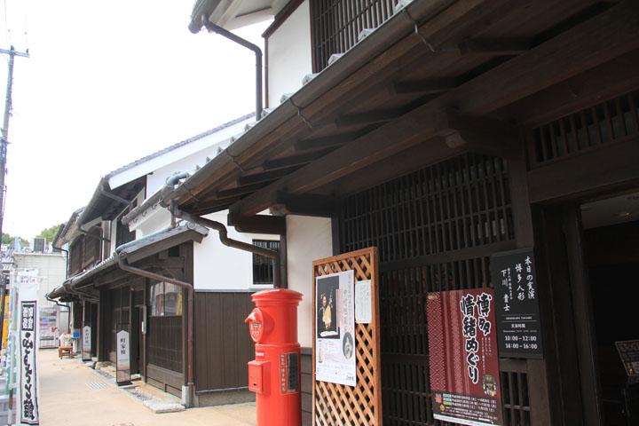 博多町屋ふるさと館.jpg