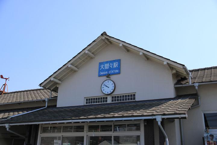 大間々駅.jpg
