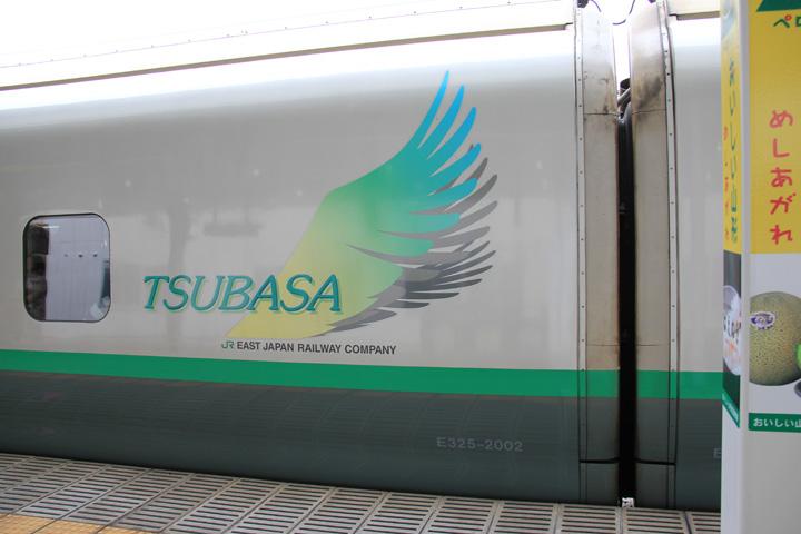 新幹線2.jpg