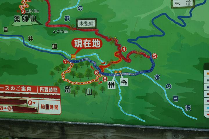 留山地図.jpg