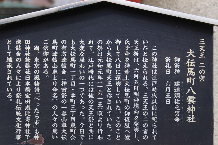 神田明神4.jpg