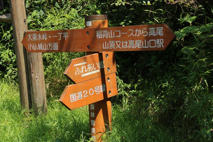 道標2.jpg