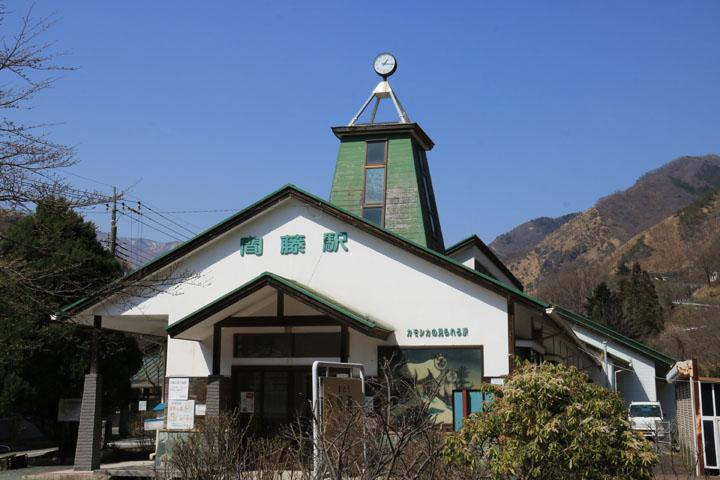 間藤駅2.jpg